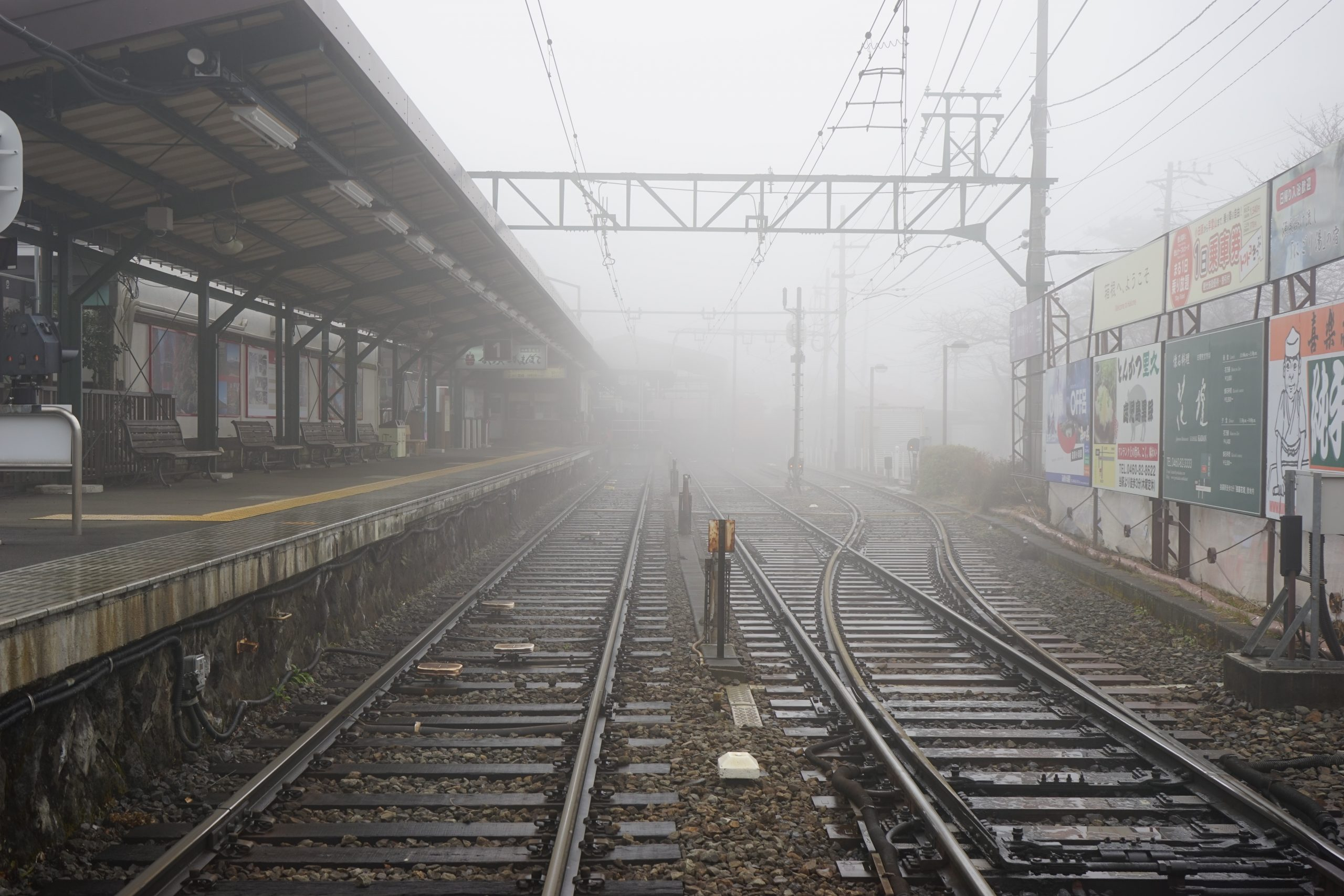 ben, smith, bensmith, doug, laux, douglaux, doug laux, ben smith, train, tracks, fog, foggy